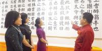 陈靖康携弟子办书法展赠春联 - 文化厅