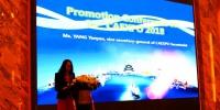 """第15届东博会""""一带一路""""重点国家推介会在广州举行 - 广西新闻网"""