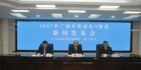 """""""加工贸易""""带动沿海沿边产业带初步形成 - 广西新闻"""