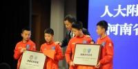 北京中赫国安与北京三高联手 为北京足球积蓄力量 - 广西新闻网