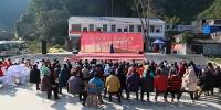 自治区红十字会走进隆安县开展送温暖、送文化、送健康慰问活动(图) - 红十字会