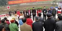 广西红十字基金会惠民饮水项目竣工仪式暨博爱送温暖活动在宜州举行(图) - 红十字会