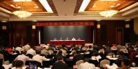 全区文化工作会议:奋力谱写新时代 广西文化改革发展新篇章 - 文化厅