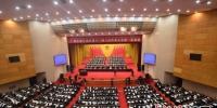 广西壮族自治区十三届人大一次会议开幕 - 广西新闻