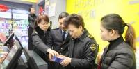 河池市局领导到金城江城区检查调研食品药品安全集中整治工作 - 食品药品监管局