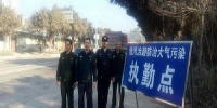 陆川县农机局联合县交通局等单位开展大气污染专项整治行动 - 农业机械化信息