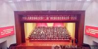 自治区政协十二届一次会议胜利闭幕 - 广西新闻网