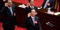 彭清华当选广西人大常委会主任 陈武当选自治区主席 - 广西新闻