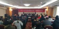 广西举办《中华人民共和国标准地名词典》编辑助理培训班 - 民政厅