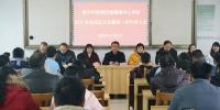 武鸣区城厢镇中心学校红十字会成立(图) - 红十字会