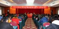 全区福利彩票工作会议在南宁召开 - 民政厅