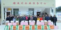 自治区局到南丹县开展扶贫慰问调研活动 - 食品药品监管局