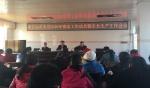 隆安县农业局强化落实春运期间农机安全生产工作 - 农业机械化信息