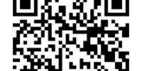 广西交警召开加强2018年春运高峰和春节期间道路交通安全管理工作会议 - 广西新闻网