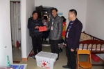 广西红十字会慰问百花岭社区困难群众(图) - 红十字会
