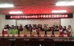 """兴宁区红十字会开展""""红十字博爱送万家""""活动(图) - 红十字会"""