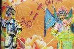 传统文化唱主角 与您共度欢乐年 - 文化厅