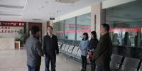 朱学庆厅长到自治区荣康中心检查指导工作 - 民政厅