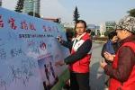 """北海市红十字会开展""""三献""""宣传活动(图) - 红十字会"""