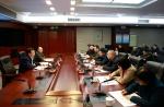 自治区副主席李彬到自治区食品药品监管局走访调研 - 食品药品监管局
