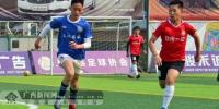 上林县青少年足球精英邀请赛落幕 没有奖金也热闹 - 广西新闻网