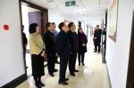 自治区党委常委、常务副主席秦如培到审计厅调研指导工作 - 审计厅