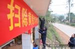 春节期间 上思警方加大农村禁赌扫黄宣传 - 广西新闻网
