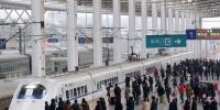 #(社会)(1)各地迎来春节返程客流高峰 - 广西新闻网