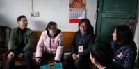 梧州市农机局开展爱心慰问活动 - 农业机械化信息