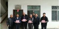 苍梧县农机局春节前开展走访慰问贫困户、生活困难党员、老党员和老干部活动 - 农业机械化信息
