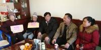 梧州市农业委员会党员干部开展春节前走访慰问活动 - 农业机械化信息