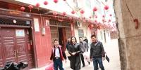 横县领导亲切慰问器官捐献者家属(图) - 红十字会