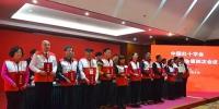 广西4名红十字志愿者获中国红十字会嘉奖(图) - 红十字会