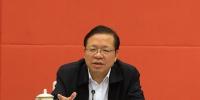 全区审计工作会议在南宁召开 - 审计厅