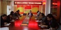 北海福利中心学习自治区主席陈武、自治区副主席方春明到民政厅调研讲话精神 - 民政厅
