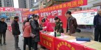 """天等县农机局积极参与""""平安天等宣传服务周""""活动 - 农业机械化信息"""