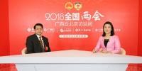 蒋和生委员:围绕三大定位选择企业进驻临海工业园 - 广西新闻网