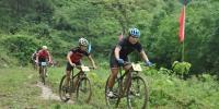 中国山地自行车联赛上林站将于3月24日开赛 - 广西新闻网