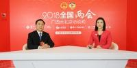 秦春成代表:出台管理条例 保护桂林漓江生态环境 - 广西新闻网