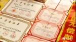 传递温暖——区、市红十字会联合慰问困难志愿者唐烈章(图) - 红十字会