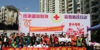 """青秀区红十字会开展""""传承雷锋精神 志愿者在行动""""志愿服务一条街活动(图) - 红十字会"""