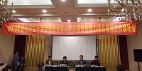 广西红十字会举办核心项目管理工作现场会(图) - 红十字会