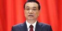 政府工作报告 - 广西新闻网