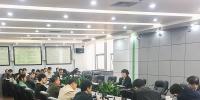 自治区审计厅副厅长黄伊召开分管处室会议强调:要全力做好2018年审计工作 - 审计厅