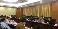 李早春率队进点柳州开展广西优化营商环境情况专项审计调查 - 审计厅