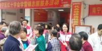 """兴宁区红十字会开展""""学雷锋""""志愿服务活动(图) - 红十字会"""