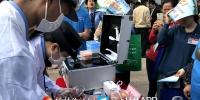 """桂林食药监局开展主题活动 提高""""12331""""知晓度 - 广西新闻网"""