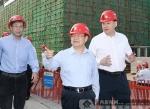 鹿心社在南宁调研自治区成立60周年公益性重大项目建设工作 - 广西新闻网