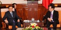 陈武在河内会见越南副总理兼外长范平明 - 广西新闻网