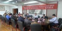 茶叶科技特派员工作站签约仪式在广西昭平县举行 - 农业机械化信息